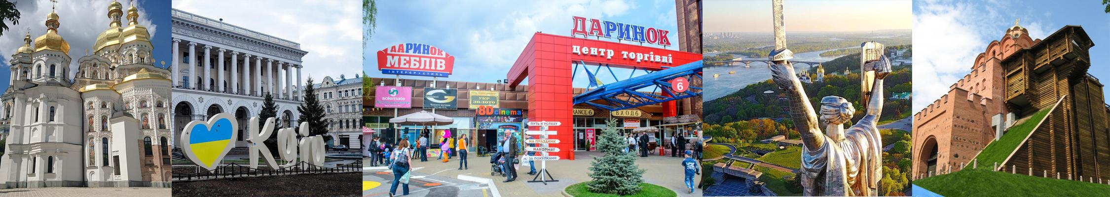 Сеть магазинов OUTLET ТЦ Даринок