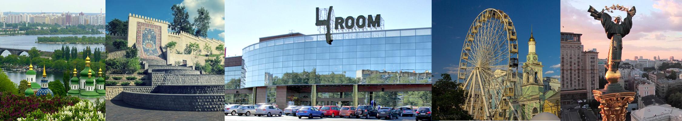 Сеть магазинов ТЦ 4 Room