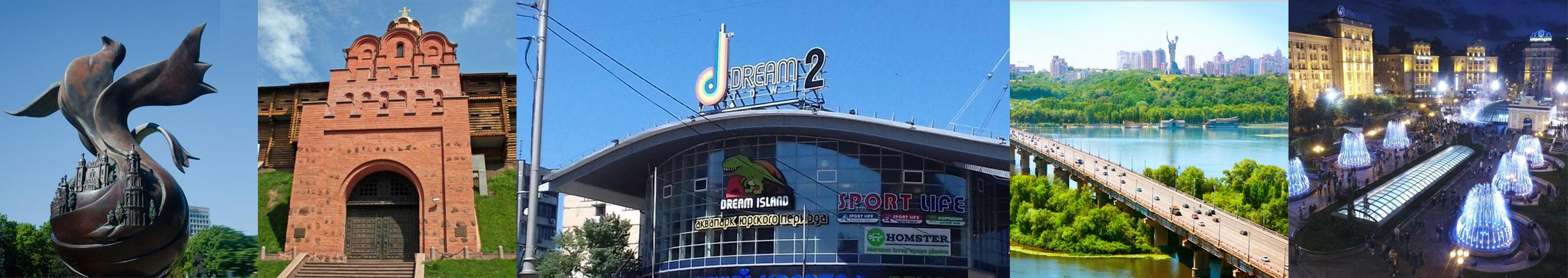 Сеть магазинов ТЦ DreamTown 2