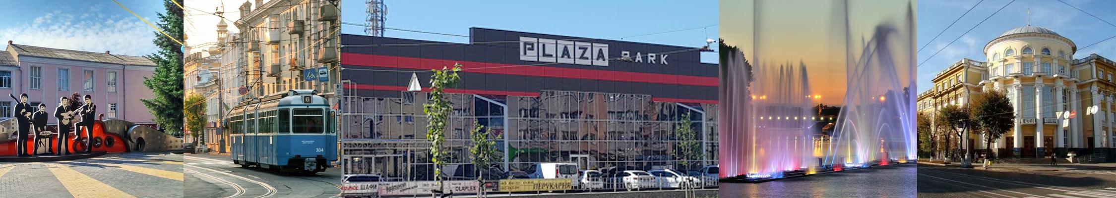 Сеть магазинов ТЦ PLAZAPARK Винница